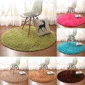 圓形地毯 定制 歐式圓形地毯瑜伽墊吊籃籐椅墊電腦椅地板墊客廳茶幾臥室地毯可愛