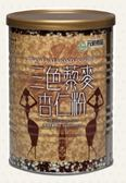 元豪 三色藜麥杏仁粉 400g/罐