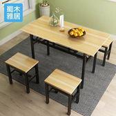 簡易折疊桌長方形四方桌家用小戶型4人桌子長條戶外擺攤餐桌飯桌 LannaS IGO