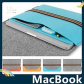 MacBook Air/Pro/Retina 卡米系列保護套 卡提諾 羊毛氈內膽包 糖果色簡約款 筆電包 手拿包 支援全機型