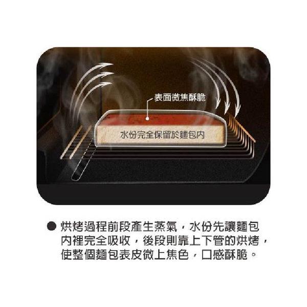 歌林 10公升雙旋鈕蒸氣烤箱烤吐司神器 KBO-LN101