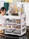 星優網紅化妝品收納盒防塵桌面家用護膚面膜梳妝臺抽屜式置物架柜 polygirl
