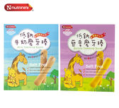 Nutrinini脆妮妮-低鈉牛奶/藜麥磨牙棒 (盒裝)