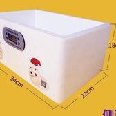 孵化機 白馬千里行孵化機全自動家用型小雞小型鳥蛋孵化器水床孵蛋箱鴿子 DF  雙十二