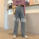 長褲 秋季新款大碼高腰闊腿牛仔褲女修身顯瘦直筒寬鬆褲子  【喜慶新年】