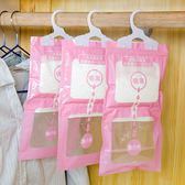 可掛式香水除濕包 除濕包 防潮包 除濕袋 除濕劑 乾燥劑 梅雨季 防潮 衣櫃 居家小物