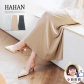 【HB3667】腰可調彈力親膚絲質棉A字長裙