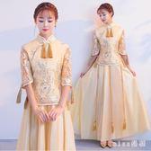 新款時尚心裡中式婚紗禮服女結婚古裝嫁衣禾服敬酒中大尺碼新娘秀和服 js5716『miss洛羽』