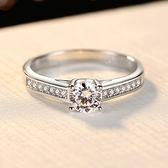 莫桑鑽戒指-0.5ct牛頭爪鑲嵌時尚925純銀女飾品73yk51{附GRA證書}[時尚巴黎]