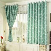 窗簾 小窗陽台清新短簾半簾半遮光