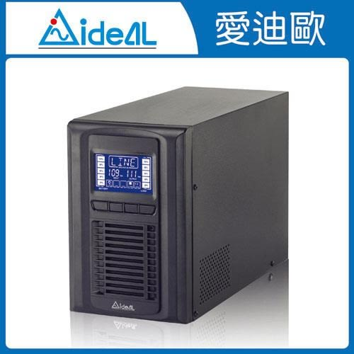 愛迪歐 ON LINE 在線式UPS IDEAL-9301LB(1KVA)