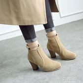 尖頭短靴女士韓版百搭單靴粗跟高跟尖頭裸靴 小艾時尚