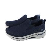 SKECHERS GOWALK ArchFit 運動鞋 懶人鞋 男鞋 深藍色 216183NVY no349