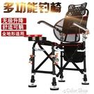 2021新款釣椅可折疊釣魚椅多功能臺釣椅子釣凳輕便可升降躺椅漁具 快速出貨 YYP