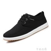 冬季透氣帆布鞋工作鞋子男韓版潮流板鞋老北京布鞋男士低筒休閒鞋      芊惠衣屋