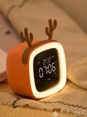 電子小鬧鐘學生用靜音床頭夜光卡通兒童專用智能多功能可充電鬧鈴 新品上新