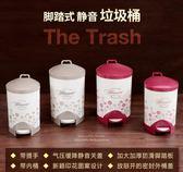 垃圾桶 創意腳踏垃圾桶家用客廳臥室衛生間歐式大號有蓋辦公室塑料垃圾筒 歐萊爾藝術館