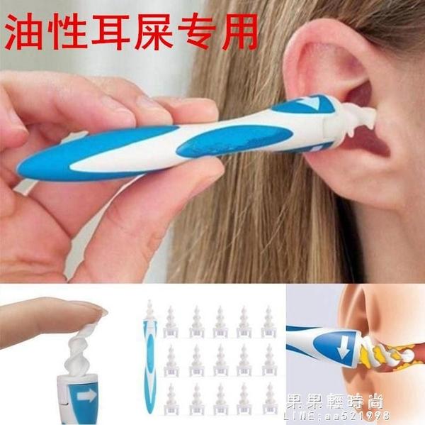 螺旋掏耳器旋轉式掏耳朵神器兒童耳朵清潔器成人挖耳勺潔耳器耳屎【果果新品】