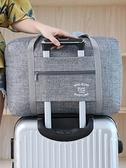 行李包袋拉桿旅行袋大容量輕便網紅旅行包女手提包韓版短途健身男  夏季新品