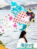 風箏 青花瓷金魚兒童微風易飛中國古風風箏大人專用大型高檔風箏 【海闊天空】