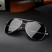 墨鏡新款墨鏡男蛤蟆眼鏡太陽鏡潮人偏光鏡駕駛開車專用司機潮 晶彩生活