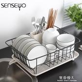 瀝水碗碟架筷收納置物架籃子廚房家用碗櫃放盤省空間  YXS完美情人精品館