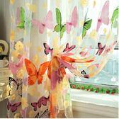 蝴蝶窗紗客廳陽台臥室兒童房田園窗簾窗紗遮光窗簾成品紗簾 最後一天85折