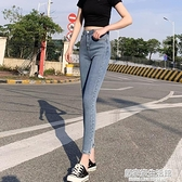 牛仔褲女夏季薄款2020年新款高腰修身顯瘦百搭緊身九分小腳褲 中秋節全館免運