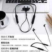 Songwin 插卡/磁吸/頸掛式 藍牙耳機(PH-BT300)