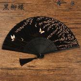 扇子折扇古風女式中國風古典復古日式林扇Y-3452優一居