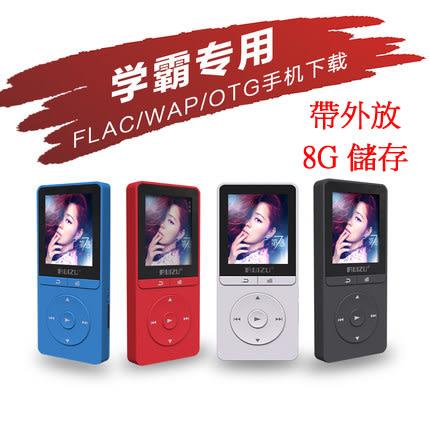 銳族X20 MP3 MP4 MP5播放器 迷你學生隨身聽英語聽力P3插卡帶外放