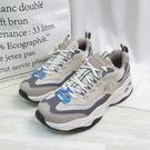 Skechers D LITES 4.0 男款 休閒鞋 老爹鞋 237226TPMT 灰【iSport愛運動】