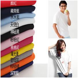 【OSK】亮彩超人氣素面百搭圓領機能排汗短衫(台灣製)★11色任選(請下單註明)★