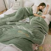 加厚三層毛毯被子法蘭絨羊羔絨保暖小毯子午睡毯【聚可愛】