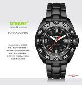 瑞士Traser Tornado Pro 軍錶-(公司貨)#105477
