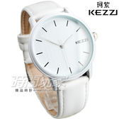 KEZZI珂紫 點點個性簡約時尚腕錶 高質感 皮革錶帶 白色 男錶/中性錶/女錶/都適合 KE1391白大