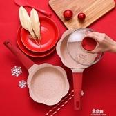 韓國輔食鍋嬰兒迷你煎鍋家用多功能麥飯石不黏鍋寶寶奶鍋(快速出貨)