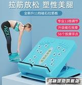 拉筋板 拉筋板斜踏板小腿拉伸器站立健身腿部器材可折疊拉經抻筋瘦腿神器 風馳