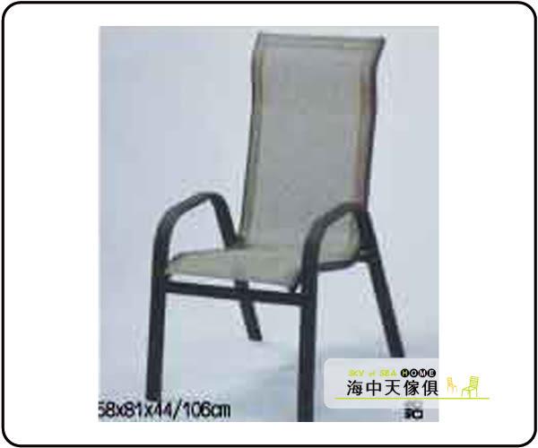 {{ 海中天休閒傢俱廣場 }} B-68 戶外休閒 塑膠藤桌椅系列 643-11 紗網椅(碳灰色)