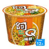 阿Q桶麵雞汁排骨風味107g*12碗(箱)【愛買】