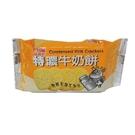 福義軒特濃牛奶(25g/包)【合迷雅好物超級商城】