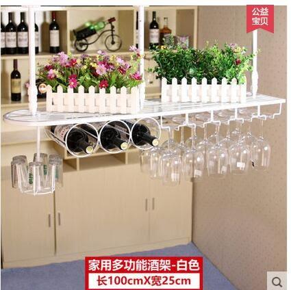 歐式鐵藝吊杯架紅酒杯架倒掛酒架懸掛酒杯架(大圓方長100cm寬25cm白色)