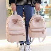 純色帆布後背包學院風韓版迷你書包