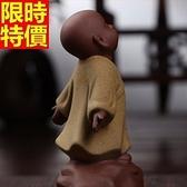 紫砂茶寵 茶具配件-幻空童子逼真紫砂擺件2款68ae11[時尚巴黎]