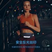 多功能戶外防水手機包男女馬拉松裝備健身運動跑步腰包【小酒窩服飾】