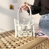 透明小包包女2021新款搭配洋氣PU皮拼接手提包ins拍照沙灘包 【端午節特惠】