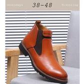 大尺碼男鞋小尺碼男鞋圓頭真皮雕花英倫風鬆緊踝靴短靴馬丁靴棕色(38-48)現貨#七日旅行