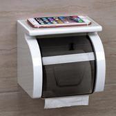 衛生間紙巾盒廁所捲紙筒創意免打孔防水捲紙架吸盤廁紙盒置物架·享家生活馆