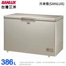 (含拆箱定位)台灣三洋386L上掀式冷凍櫃 風扇式無霜 SCF-386GF(預購-預計8月底到貨陸續出貨)