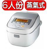 Panasonic國際牌【SR-SAT102】IH電子鍋《6人份》